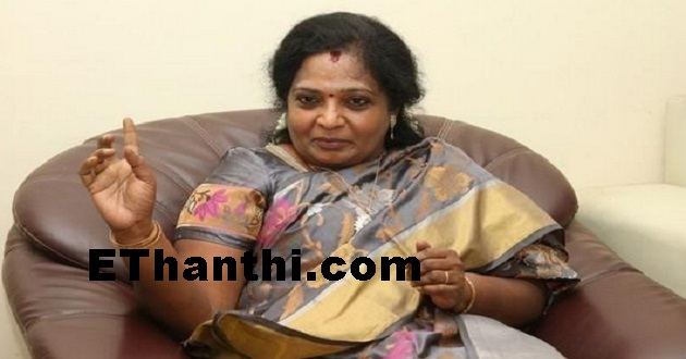 பி.ஜே.பி-க்கு பலம் இல்லை - தமிழிசை? | BJP has no strength - Tamil !