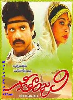 Gitanjali (1989)