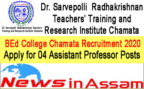 BEd College Chamata Recruitment 2020