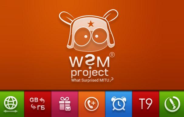 Atasi Duduk Kasus Wsm Tool Yang Tidak Bekerja Di Miui 7.1 Pada Xiaomi Redmi 1S 8