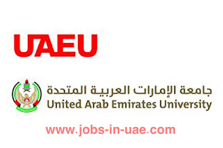 تعلن جامعة الإمارات العربية المتحدة عن توفر الكثير من الوظائف لعدة تخصصات 2021