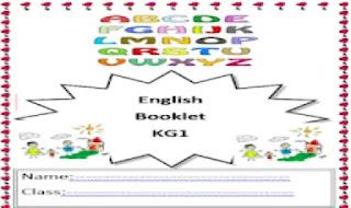 بوكلت لكى جى 1 الترم الاول- وورد من موقع درس انجليزي مذكرة انجليزي كي جي