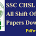 SSC CHSL 2016 All Shifts Question Paper ( Official)