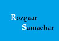 Gujarat Rozgaar Samachar (29-08-2018)