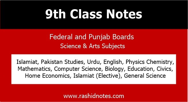9th Class Notes FBISE and Punjab Boards