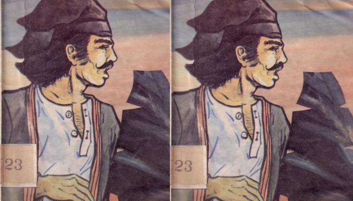 Pahlawan Madura Sebelum Kemerdekaan