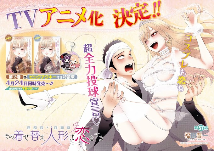 """""""Sono Bisque Doll wa Koi Wo Suru"""" tem anime anúnciado!"""