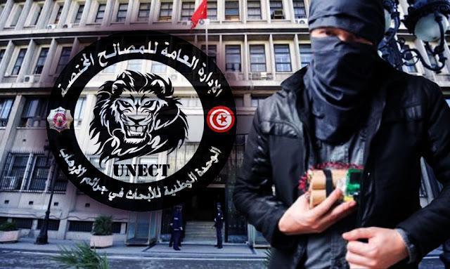 Un mandat de dépot à l'encontre d'un élement terroriste