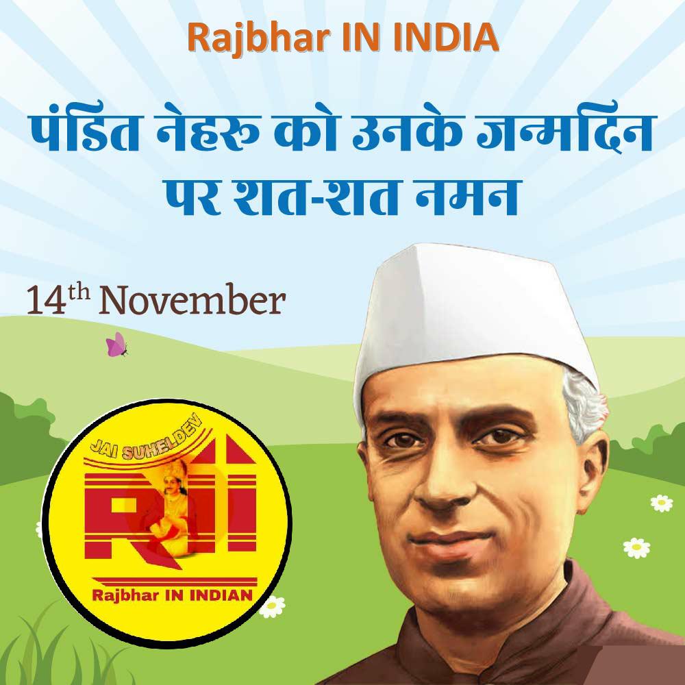 %2523HappyChildensDay3 Best Children's Day Wishes in hindi || Rajbhar IN INDIA