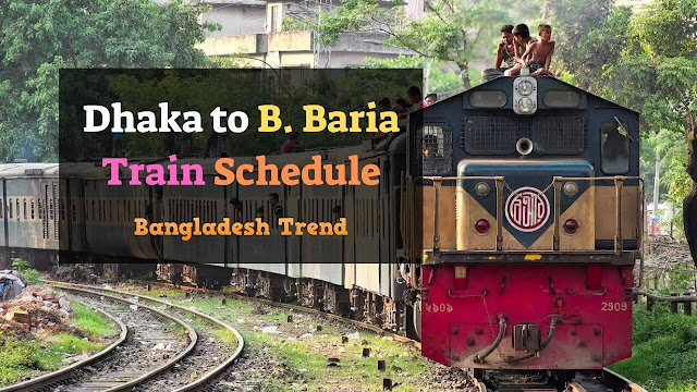 Dhaka to Brahmanbaria Train Schedule