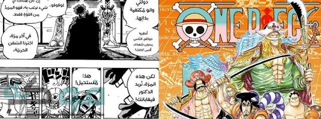 أفضل 6 تطبيقات لقراءة المانغا بالعربية لأجهزة أندرويد وآيفون