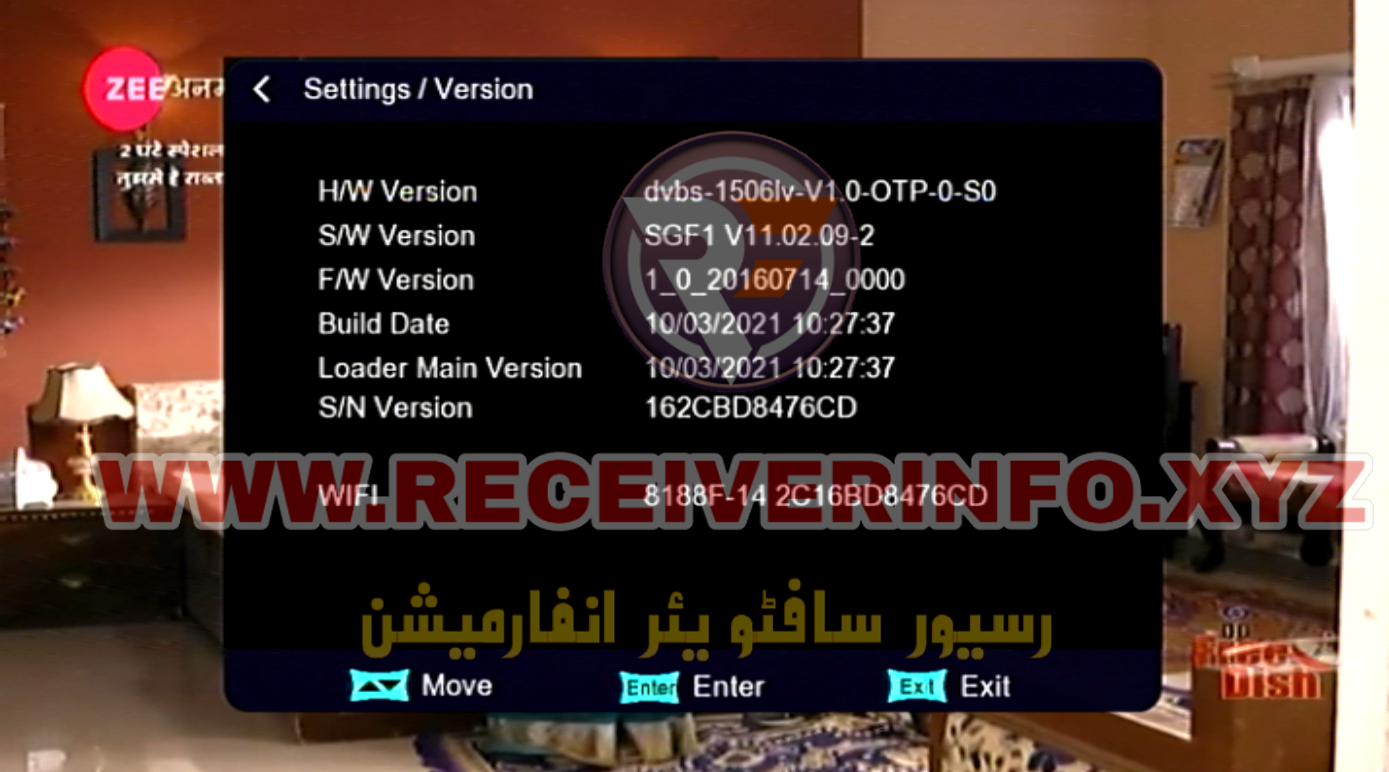 ECHOLINK E I 7000 NEXT HD RECEIVER 1506LV BUILT IN WIFI NEW SOFTWARE WITH DOLBY SOUND OK