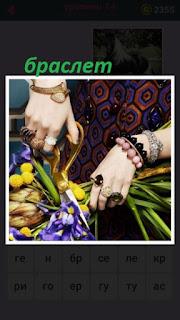 655 слов флорист с ножницами а на руках браслеты цветные 14 уровень
