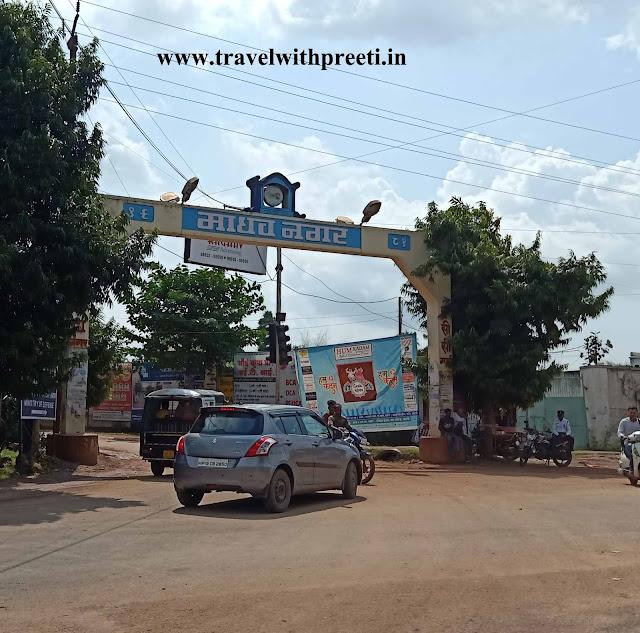 Jagriti Park - Katni District | जागृति पार्क