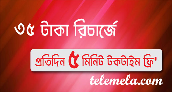 Robi 35 Tk Recharge offer