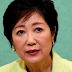 Yuriko Koike pasa a la historia como primera mujer en gobernar Tokio