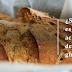 ¿Qué es el gluten? tres curiosidades que no sabias acerca del gluten