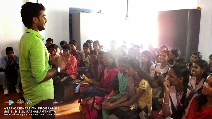 Students Orientation Programme -Team Vismayasmax with ASAP(Additional Skill Acquisition Programme)@GHSS.Keekozhoor,Pathanamthitta