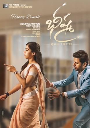 Bheeshma 2020 Hindi Dubbed Movie Download    HDRip 720p