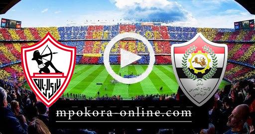 مشاهدة مباراة الزمالك والإنتاج الحربي بث مباشر كورة اون لاين 22-04-2021 الدوري المصري