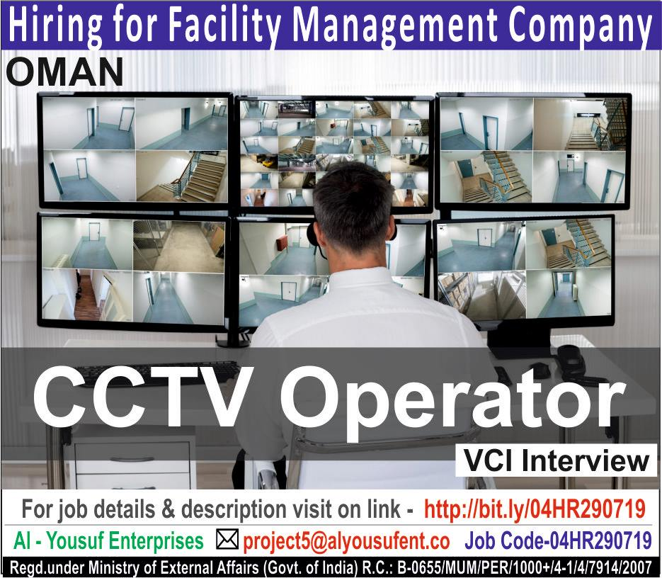 CCTV Operator for Facility Management in Oman