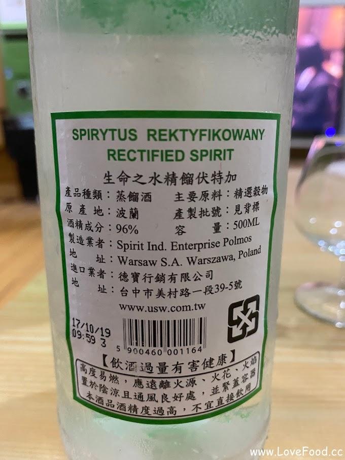 波蘭 Polmos 生命之水 傳說中的96度伏特加 @ 買酒網