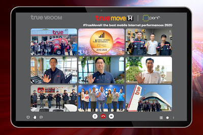 """แรงดีไม่มีตก ….Truemove H ตอกย้ำภาพเครือข่ายคุณภาพที่ดีที่สุดเพื่อคนไทยตลอดไป  แม้ช่วงเวลาวิกฤตโควิด-19  คว้าแชมป์ 5 ปีซ้อน """"เครือข่ายยอดเยี่ยม/ที่ดีที่สุดในประเทศไทย ปี 2563"""" ทั้งดาวน์โหลด ความหน่วงต่ำ เบราว์ซิง และสตรีมมิ่ง เร็วกว่าคู่แข่ง  การันตีจากสถาบันทดสอบคุณภาพระดับโลก nPerf"""