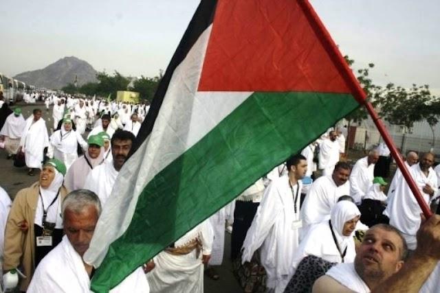 تسعيرة رسوم حج موسم 1440هـ /2019م في غزة