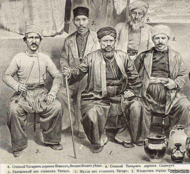 Степные крымские татары