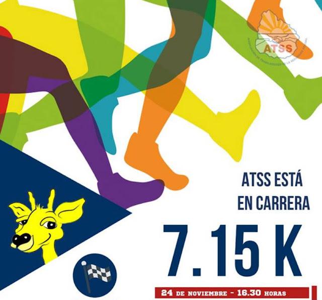 7,15k ATSS en Guazuvirá (Canelones, 24/nov/2018)
