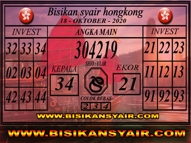 Kode syair Hongkong Minggu 18 Oktober 2020 240