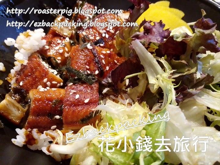 午市定食蒲燒鰻魚飯