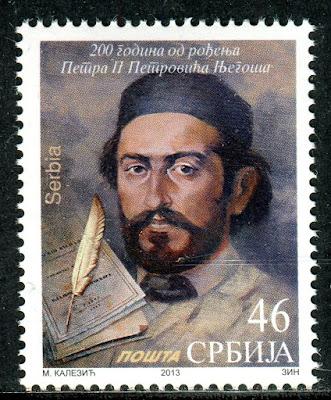 Serbia 2013 - Petar Ii Petar Njegos - Poet - Ruler Of Montenegro