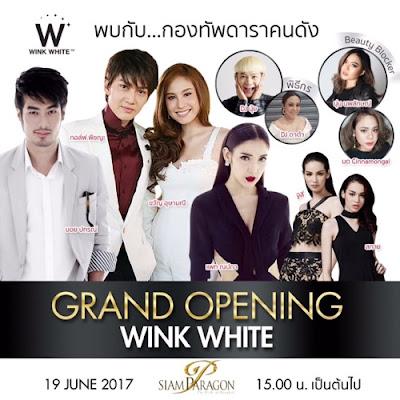 Wink White เปิดตัวผลิตภัณฑ์อาหารเสริม แพนเซียคอลลาเจน