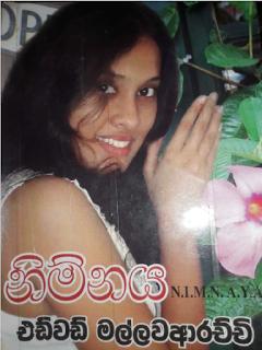 nimnaya sinhala novel