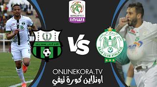 مشاهدة مباراة الرجاء الرياضي ويوسفية برشيد بث مباشر اليوم 07-03-2021 في البطولة المغربية