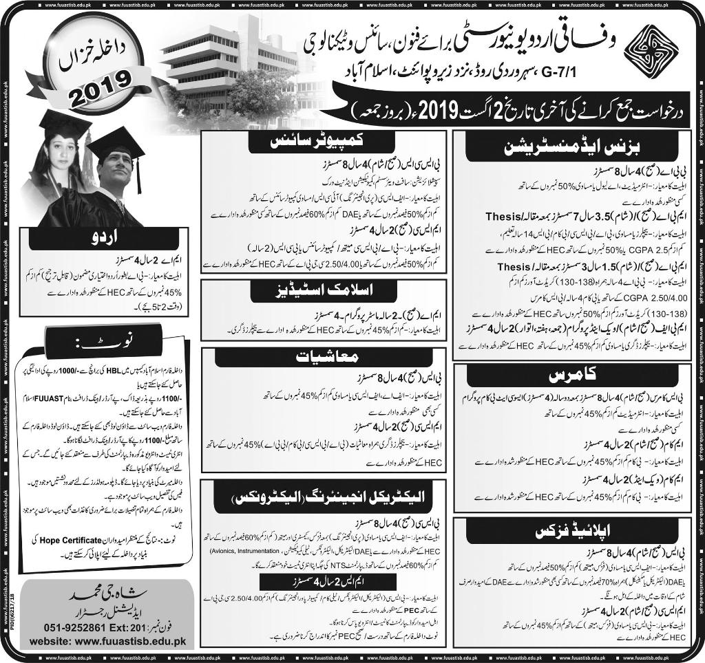 Admission in Federal Urdu University of Arts Science and Technology Islamabad 03 July 2019