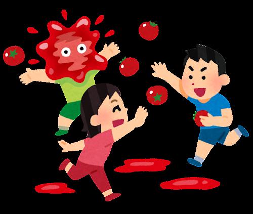 トマト祭りのイラスト