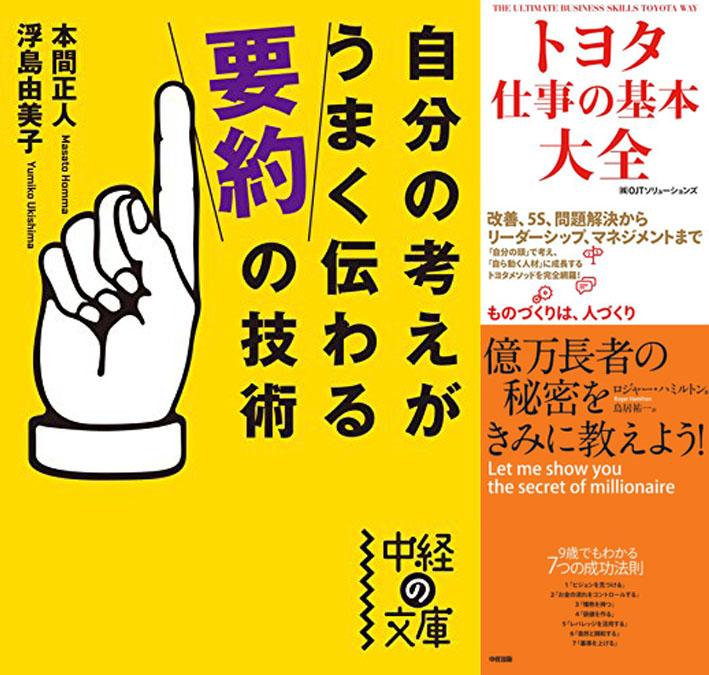 【社会政治】社会・政治関連本フェア【40%OFF以上】(2/6まで)