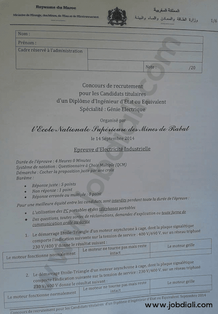 Exemple Concours de Recrutement Génie Electrique - Ministère de l'energie des mines de l'eau et de l'environnement