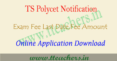TS Polycet 2019 application form, Telangana polytechnic apply online