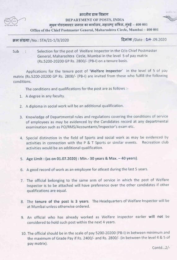 Welfare Inspector recruitment in CPMG Mumbai on tenure basis