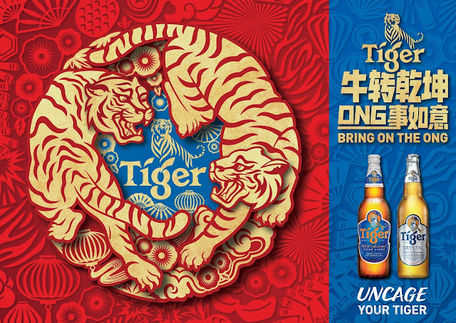 Tiger Beer, Malaysia's No. 1 Beer Bring on the 'ONG' this Chinese New Year 2021