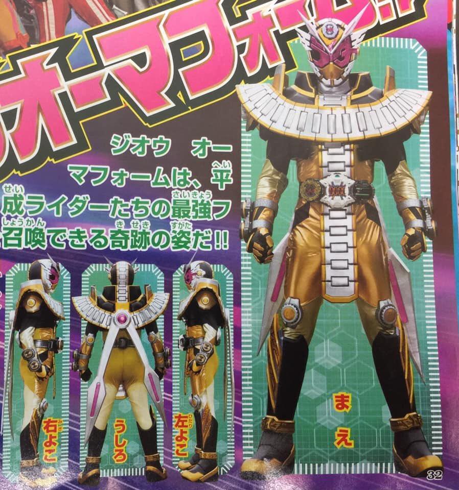 Harits Tokusatsu | Blog Tokusatsu Indonesia: Kamen Rider Zi-O July