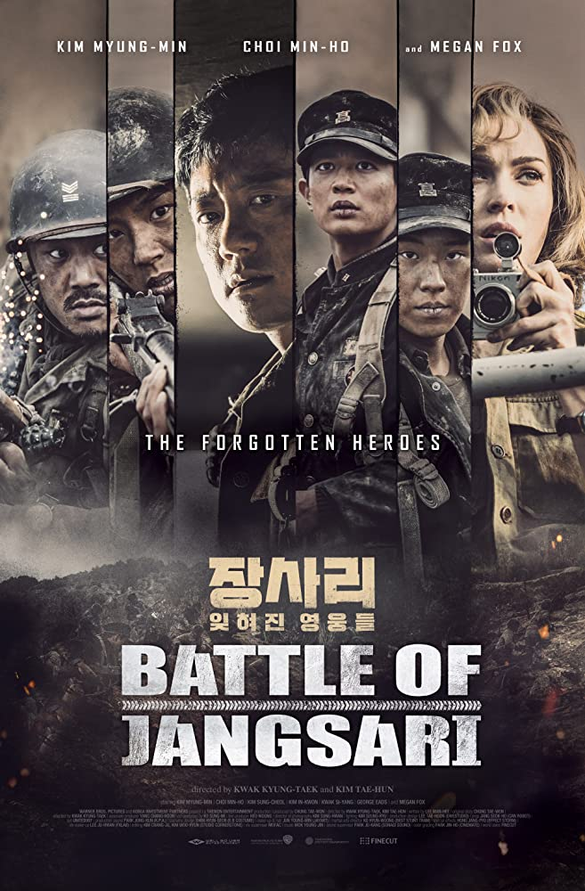 Battle of Jangsari (2019)