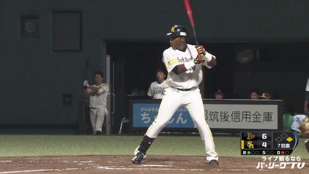 El talentoso pelotero cubano, de solo 19 años, pegó 4 jonrones y superó las 92 mph en las menores del beisbol japones, con los Halcones de SoftBank