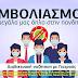ΠΕΔ ΗΠΕΙΡΟΥ &Κ.Υ Φιλιππιάδας:  Διαδικτυακή συζήτηση σήμερα  με θέμα «Εμβολιασμός: Το μεγάλο μας όπλο στην πανδημία… »