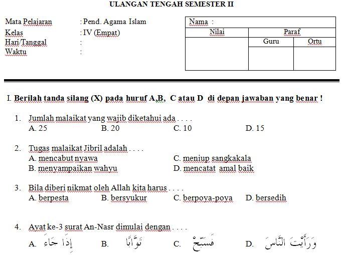 Download Contoh Soal UTS SD/MI Kelas IV Semester 2 Mata Pelajaran Pendidikan Agama Islam  Format Microsoft Word