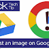 How to host an image using Google Drive