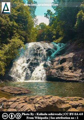 Brahmana Ella Falls